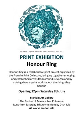 Honour Ring Exhibition